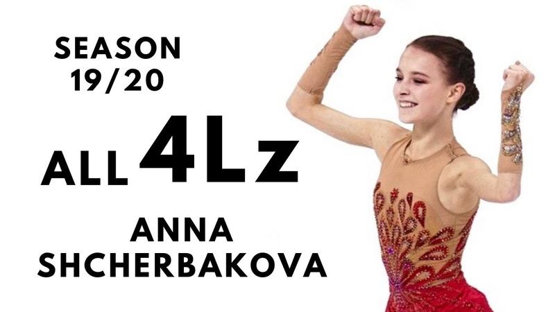 Anna Shcherbakova ALL 4Lz QUAD LUTZ in Season 2019 20