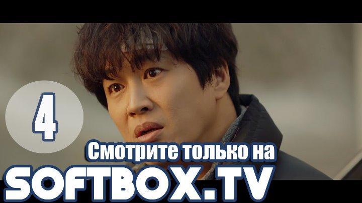 [Озвучка SOFTBOX] Дальнейшее расследование 04 серия