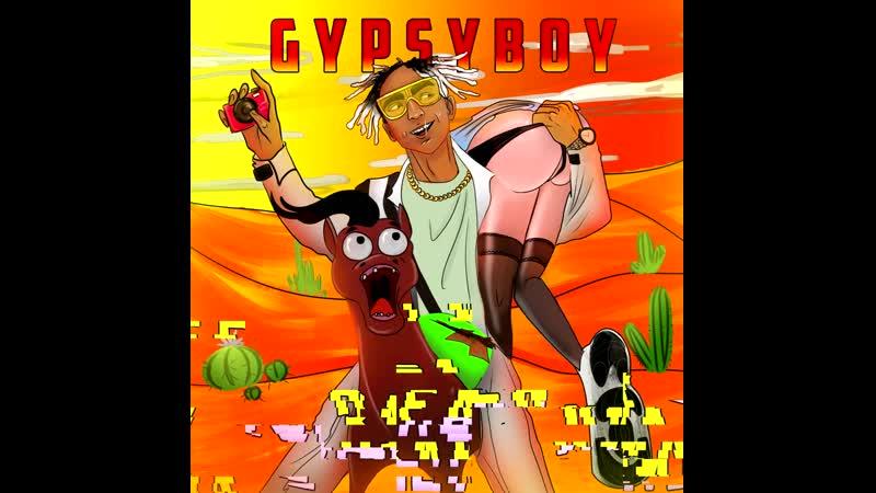 Gypsyboy Бездельник