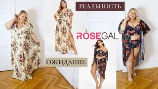 Ожидание vs Реальность Rosegal Plus Size || Купальники и летняя одежда большого размера из Китая