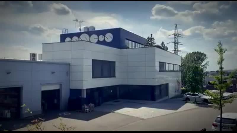 Офис компании Essens