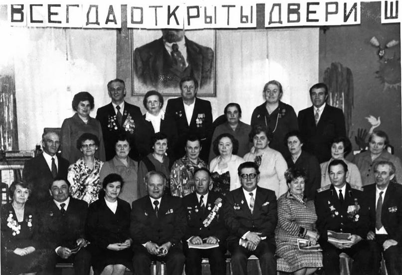 Выпуск 1941 года. Встреча через сорок лет