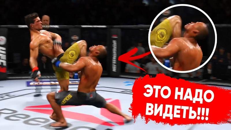 САМЫЙ СТРАШНЫЙ НОКАУТ КОЛЕНОМ в МОМЕНТ ТЕЙКДАУНА в ИСТОРИИ UFC 3