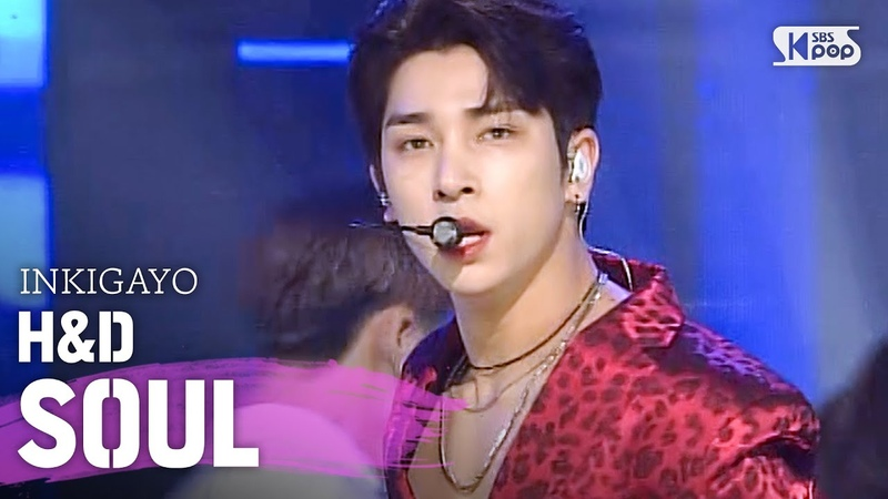 HD(한결,도현) - SOUL @인기가요 inkigayo 20200524