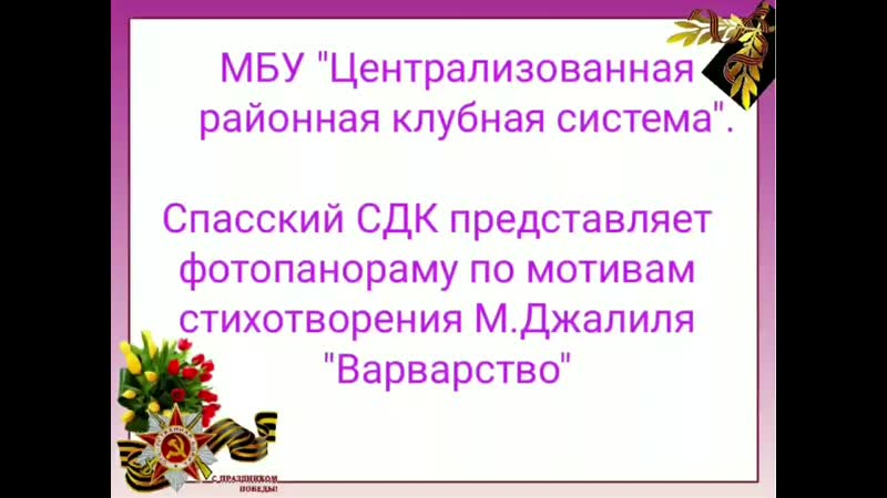 YouCut_20200512_205629978.mp4