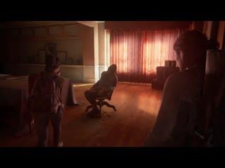 The Last of Us Part ll. (17) Seattle. Hotel Serevena. Одни из нас. Часть II. Сиэтл. Отель Serevena