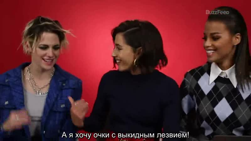 Кристен Наоми и Элла в викторине Кто ты из ангелов Чарли