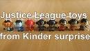 Justice League toys from Kinder surprise / Лига Справедливости Киндер сюрприз