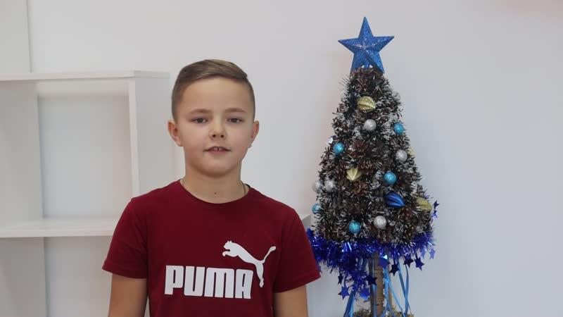 Андрейко Богдан 11 лет Есть страны