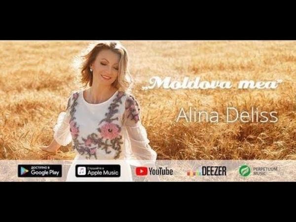 Alina Deliss – Moldova Mea