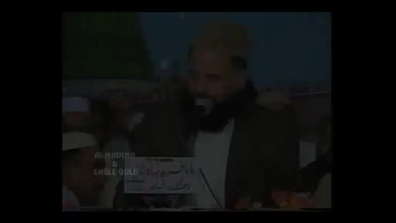 Sarkar-e-Ghous-e-AzamFasihuddin_Suhrawardi.mp4