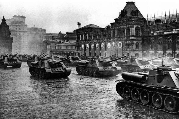Память. Священный Парад Победы 24 июня 1945 года