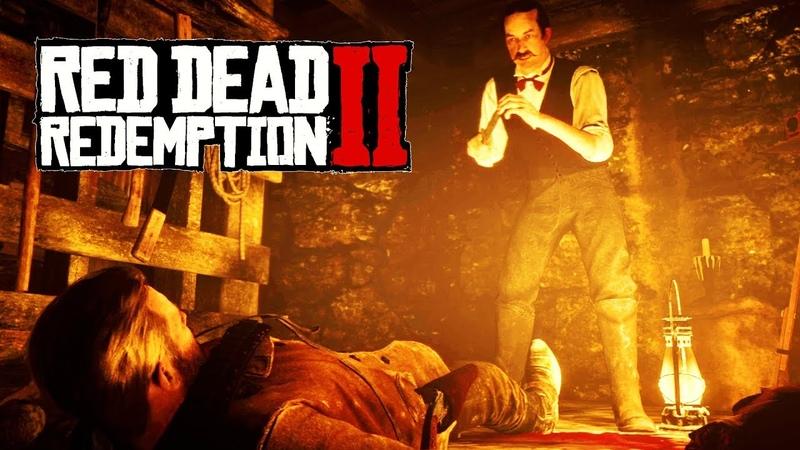 Red Dead Redemption 2 - Psycho Man (American Dreams)