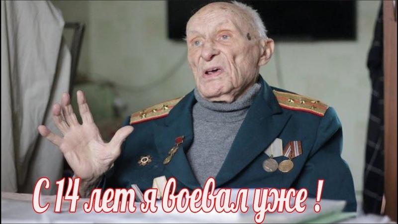 Говорят бойцы шли и никто За Сталина не кричал вранье это все Фронтовик Юрий Величко