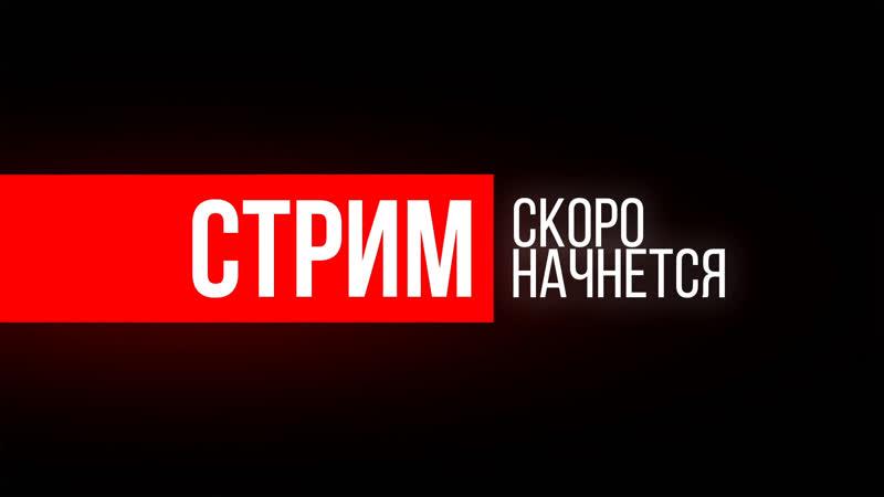 ФОТО RTX 3080 Ti ROG STRIX   ТЕХНО ШОУ