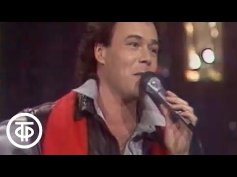 Песня 88 Финал Часть 2 1988