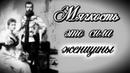 Если знание – это сила мужчины, то мягкость – это сила женщины - Александра Феодоровна Романова