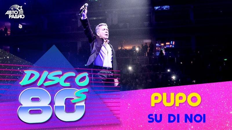 Pupo Su Di Noi Disco of the 80's Festival Russia 2019
