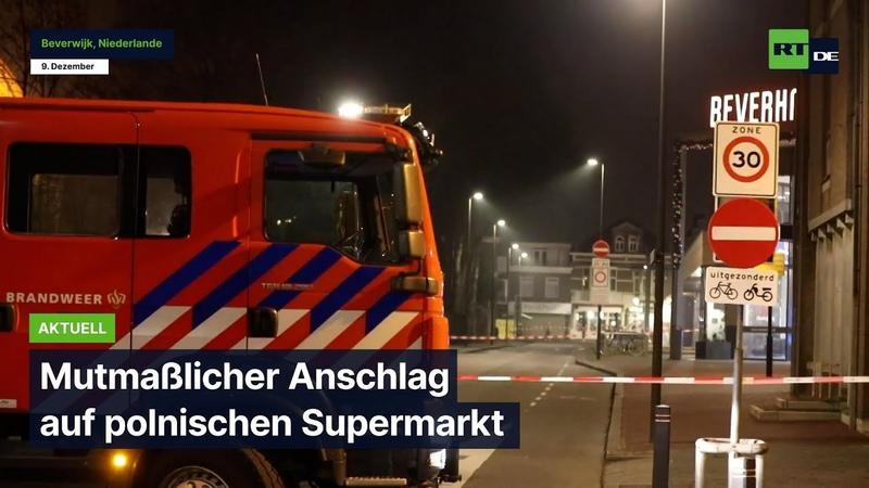 Niederlande Der dritte mutmaßliche Anschlag auf einen polnischen Supermarkt
