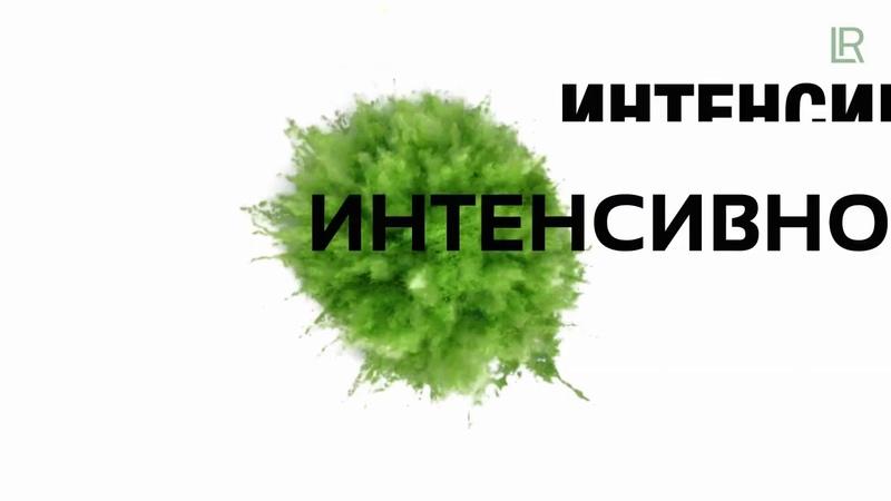 Новинка: LRLIFETAKTМайнд Мастер Экстрим со вкусом граната