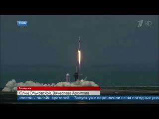 ВСША состоялся первый задевять лет пилотируемый полет вкосмос. Новости