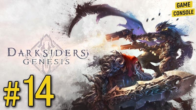 Прохождение Darksiders Genesis 14 Буревестник и Дагон