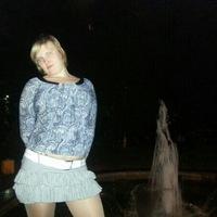 Valerevna Valentina