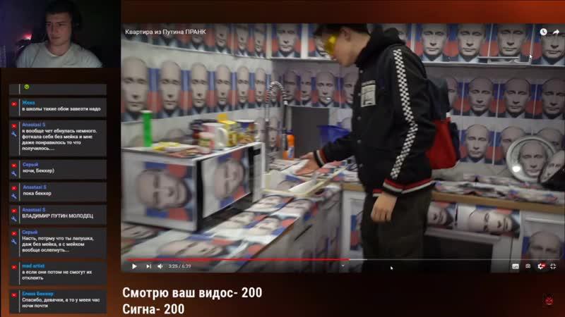 СТРИМ ОНЛАЙН МЕМ СМОТРЕТЬ РЕГИСТРАЦИЯ 18 - YouTube - Opera 2019-10-19 10-49-09