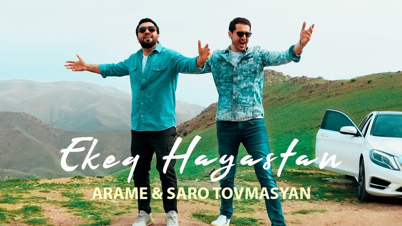 Arame Saro Tovmasyan Ekeq Hayastan Official Music Video 2019 4K