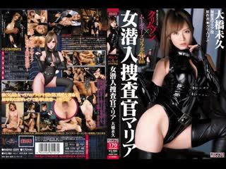 MIMK-009 Miku Ohashi_Decensored