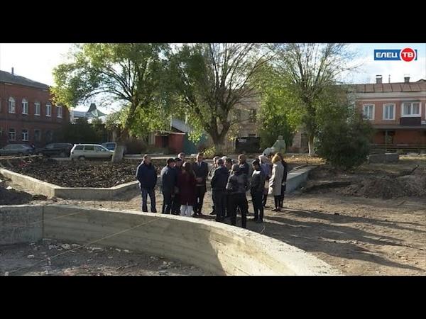 Сроки качество и темп работ в Ельце прошла плановая проверка реконструкции скверов