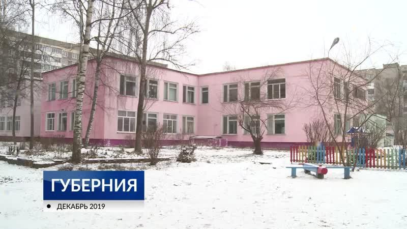 Собака напала на ребенка возле детского сада