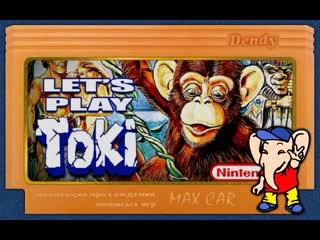 Toki_Going Ape Spit