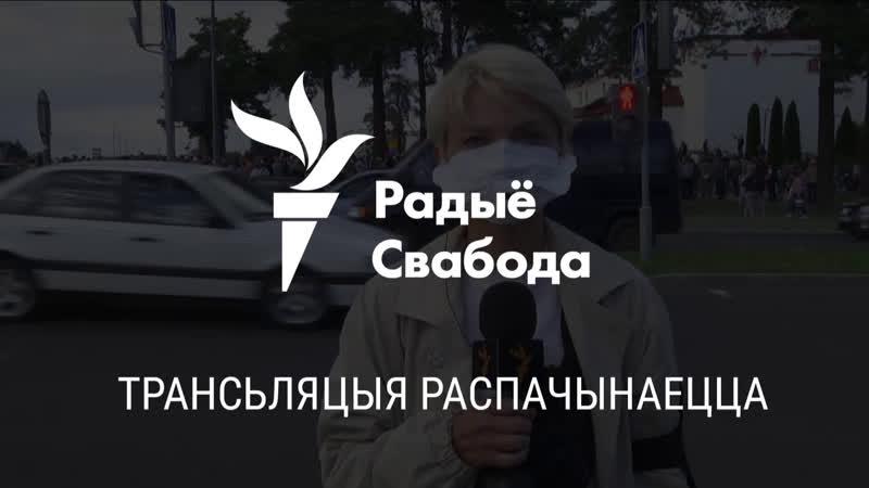 Пікет Ціханоўскай у Барысаве УЖЫВУЮ