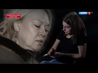 """Андрей Малахов. Прямой эфир. Новая наследница """"беременной от Филиппа Киркорова""""."""