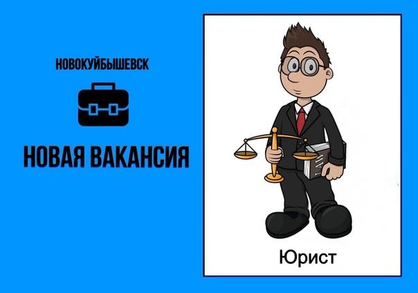 Работа в москве помощником юриста удаленно работа удаленно тренинг