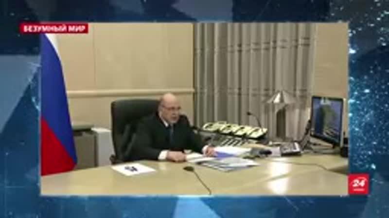 Мишустин против Собянина и варианты ГУЛАГа для русских