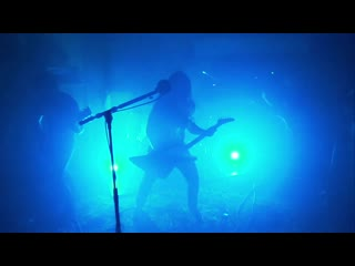 VOID ROT - CVLT Nation Live