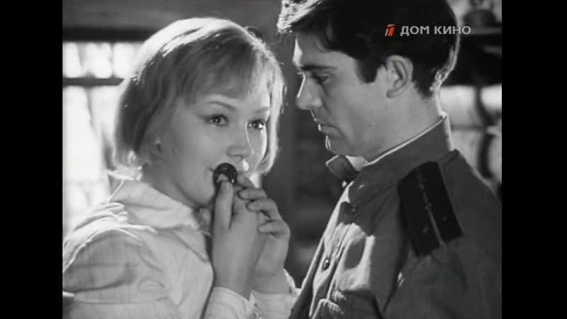 Вера Надежда Любовь Серия 3 1972