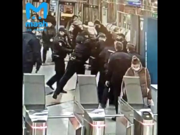 Семеро полицейских задерживают товарища который пытается пройти в метро на Беговую без маски