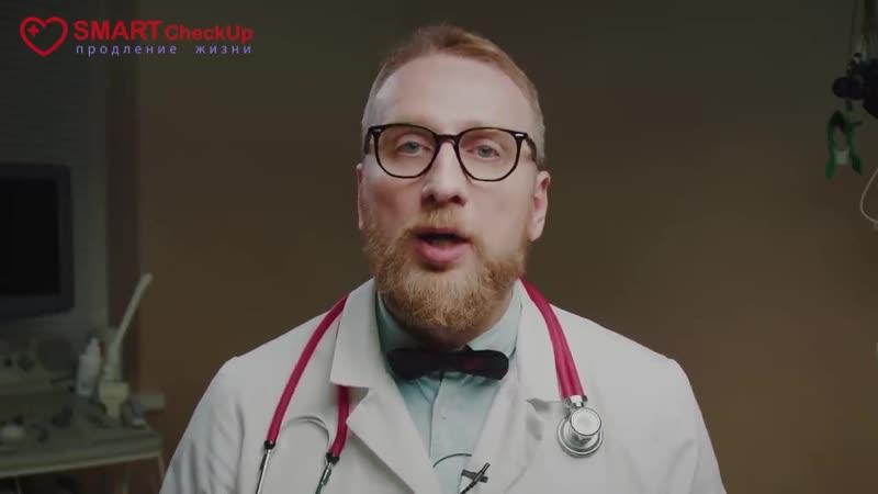 Тромбоэмболия легочной артерии Доктор Утин