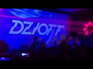 DZIOFF - Хосдзутты зарг/Бгныйы зарг. Осетинский рок. Дом кино, Владикавказ,