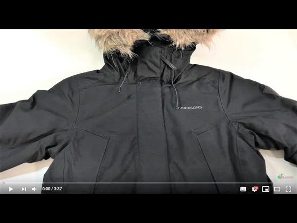 Куртка женская MEA от Didriksons арт 502712