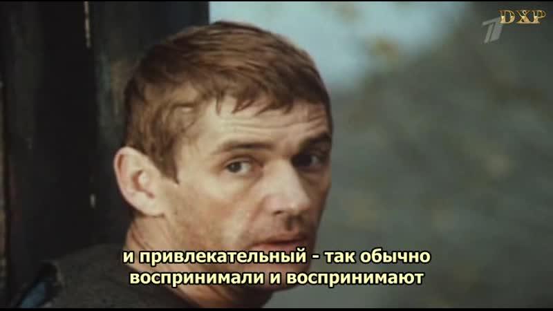Александр Абдулов. С тобой и без тебя_(субтитры)