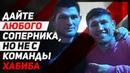 Любого СОПЕРНИКА, но не из команды ХАБИБА - Куат Хамитов интервью