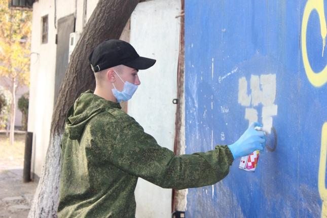 В Таганроге проведена акция по закрашиванию надписей с рекламой наркотических средств «Антиреклама»