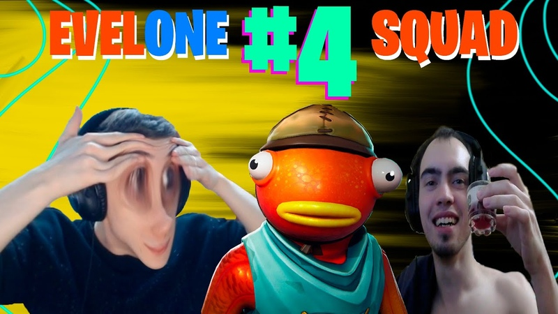 Evelone squad 4 (Evelone, Strogo, mapke, ZLOY, Dmitry Lixxx и др)