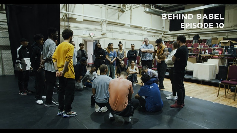 Behind Babel Episode 10 | BEYOND BABEL A New Theatrical Dance Show