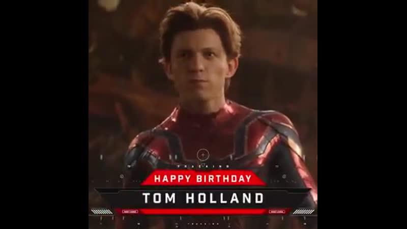 Том Холланд.