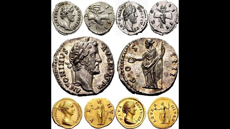 ✅ Монеты Древнего Рима, АНТОНИН ПИЙ, Часть 7, 🔝 Coins of Ancient Rome, Antoninus Pius 🌍